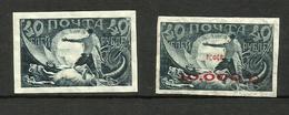 Russie N°143, 163B Neufs** Cote 4.50 Euros - Unused Stamps