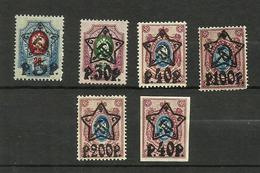 Russie N°189, 192 à 195, 198 Neufs Avec Charnière* Cote 4.70 Euros - Unused Stamps