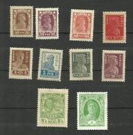 Russie N°206 à 208, 218 à 222, 363 ( 397 Oblitéré Offert) Neufs Avec Charnière* Cote 3.05 Euros - Unused Stamps