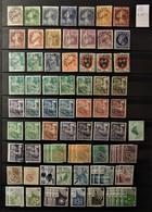 12 - 19 //  France -  Lot De Timbres Préoblitérés - Cote: 65 Euros - Verzamelingen (zonder Album)