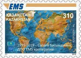 Kazakhstan 2019. EMS. Unused Stamp.NEW! - Post