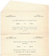 Wedding Invitation 9.5x21cm Israel 1964 - Mansur & Mandelboim - Shana Tova  - Judaica - Unclassified