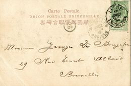 Old Postcard JAPAN - ETHNIC - GEISHA, 1905 LIÈGE EXPOSITION STAMP & OFFICIAL POSTMARK - Non Classés
