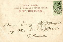 Old Postcard JAPAN - ETHNIC - GEISHA, Kamakura, Lotus Pond, 1905 LIÈGE EXPOSITION STAMP & OFFICIAL POSTMARK - Non Classés