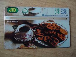 BRUNEI USED CARDS Food Coffe - Brunei