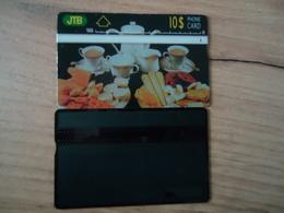 BRUNEI USED CARDS      10$  COFFE FOOD - Brunei