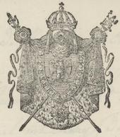 Héraldique Porrentruy 11.4.1811 Sujet : Circulation De Fausses Pièces De Monnaies - Alsace Lorraine