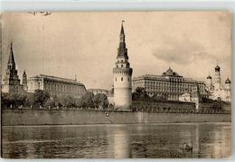 52448372 - Moskau Moskwa - Rusland