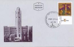 ISRAEL, 1978, Maxi-Card(s), Y.M.C.A., SG723, F5254 - Cartes-maximum