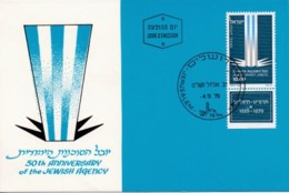 ISRAEL, 1979, Maxi-Card(s), Jewish Agency, SG762, F5274 - Tarjetas – Máxima