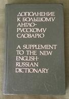 A Supplement To The New English - Russian Dictionary, Galperin, 1980 - Boeken, Tijdschriften, Stripverhalen