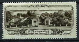 Russia 1953  Mi 1689  MNH OG ** - 1923-1991 USSR