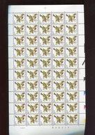 Belgie Andre Buzin Birds 2424 Full Sheet MNH 5/9/1991 - 1985-.. Birds (Buzin)