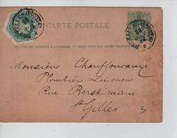 REF171/ Entier CP 5c Lion + TP T.25c C.T.BXL (Postes) 20/6/1882 En Exprès  > St.Gilles - Entiers Postaux