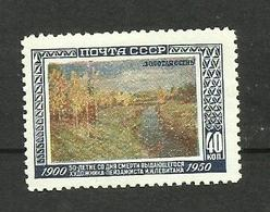 Russie N°1501 Neuf**  Cote 5 Euros - 1923-1991 USSR