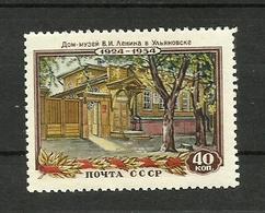 Russie N°1681 Neuf** Cote 4 Euros - Unused Stamps