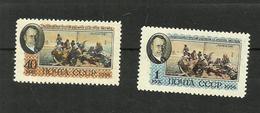 Russie N°1800, 1801 Neufs Avec Charnière* Cote 6.50 Euros - Unused Stamps