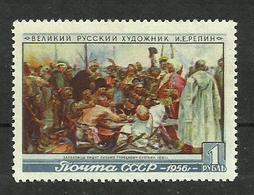 Russie N°1850 Neuf** Cote 10 Euros - Unused Stamps