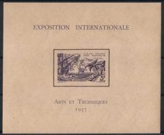 Côte Des Somalis - 1937 - Bloc Feuillet BF N°Yv. 1 - Exposition Internationale - Neuf Luxe ** / MNH / Postfrisch - Costa Francesa De Somalia (1894-1967)