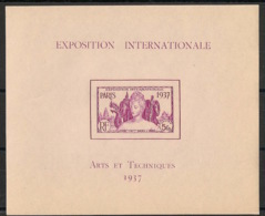 Inde - 1937 - Bloc Feuillet BF N°Yv. 1 - Exposition Internationale - Neuf Luxe ** / MNH / Postfrisch - Indien (1892-1954)