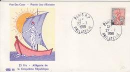 FDC Marianne à La Nef 25f Rouge Et Gris N° 1216 Obl. Paris RP Pilatélie Le 27-7 1959 - 1950-1959