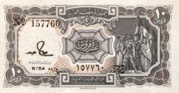 Egypt 10 Piastres, P-184a (L.1940) - UNC - Aegypten
