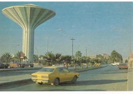 Riyadh Saudi Arabia /P229/ - Saudi-Arabien