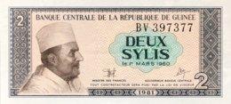 Guinea 2 Sylis, P-21 (1981) - UNC - Guinea