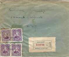 Paraguay 1937 Ascension Pedro Juan Caballero C Campana Overprint Rosicrucian Registered Cover - Paraguay