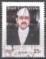 Nepal 1987 Michel 485 O Cote (2006) 0.20 Euro Roi Birendra Cachet Rond - Népal