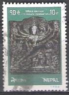 Nepal 1984 Michel 447 O Cote (2006) 0.10 Euro Dieu Vishnou Cachet Rond - Népal