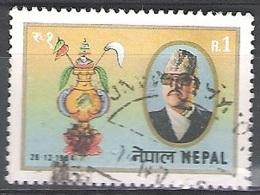 Nepal 1984 Michel 450 O Cote (2006) 0.20 Euro Roi Birendra Cachet Rond - Népal