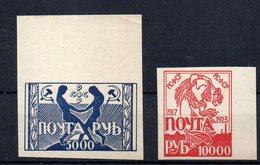 RUSSIE : 2 EX * . NON DENTELÉS . 1917/23 . - 1917-1923 Republik & Sowjetunion