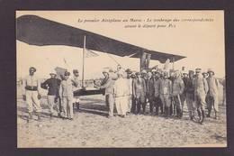 CPA Postes Facteur Aviation Maroc Fez Timbrage Des Courriers écrite - Postal Services