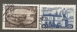 RUSSIE -  Yv N°  1964,1965  (o)  Divers Cote  1,4  Euro  BE   2 Scans - 1923-1991 UdSSR