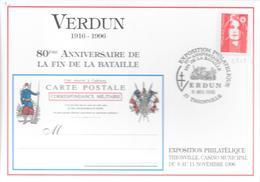 80 ème ANNIVERSAIRE DE LA BATAILLE DE VERDUN 11/11/96 - Marcophilie (Lettres)