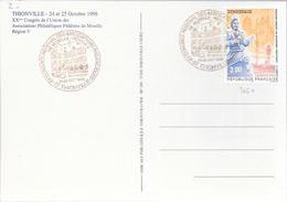 20ème CONGRES REGIONAL PHILATELIQUE THIONVILLE 1998 - Gedenkstempel