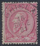 "émission 1884 - N°46 Obl Télégraphique ""St-Ghislain"". TB - 1884-1891 Léopold II"