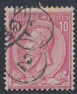 """émission 1884 - N°46 Annulé Par Cachet De Facteur Rond """"2"""" X2 - 1884-1891 Leopold II."""