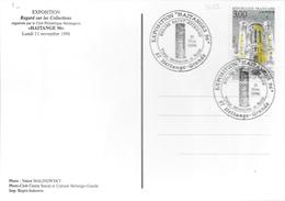 EXPOSITION HAITANGES 1996 HETTANGE-GRANDE - Gedenkstempel