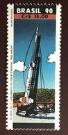 Brazil 1990 Rocket Launch MNH - Brazilië