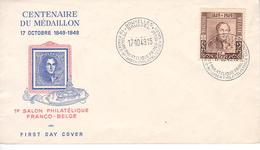 FDC 808 - ....-1951