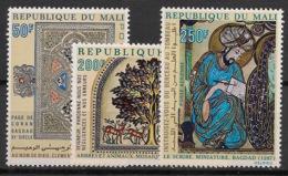 Mali - 1970 - Poste Aérienne PA N°Yv. 105 à 107 - Coran - Neuf Luxe ** / MNH / Postfrisch - Mali (1959-...)