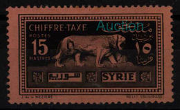 Syria 1925 *MH Lion Löwe - Big Cats (cats Of Prey)
