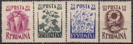 ROMANIA 1547-1550,unused - 1948-.... Repúblicas