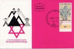 ISRAEL, 1981, Maxi-Card(s), Family Tree, SG816, F5289 - Tarjetas – Máxima