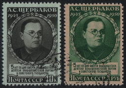 Russia / Sowjetunion 1950 - Mi-Nr. 1463-1464 Gest / Used - Schtschjerbakow - 1923-1991 UdSSR