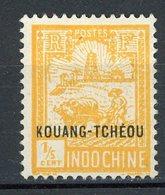 KOUANG-TCHEOU RF - DIVERS - N° Yvert 14 (*) - Unused Stamps