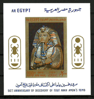 Egypt - 1972 - ( 50th Anniv. Of The Discovery Of The Tomb Of Tutankhamen ) - S/S - MNH (**) - Sprachen