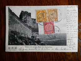"""CHINE CHINA Old Dragon Sur Carte , Oblitéré """"Newshang"""" 2 Scans  Cancelled - China"""